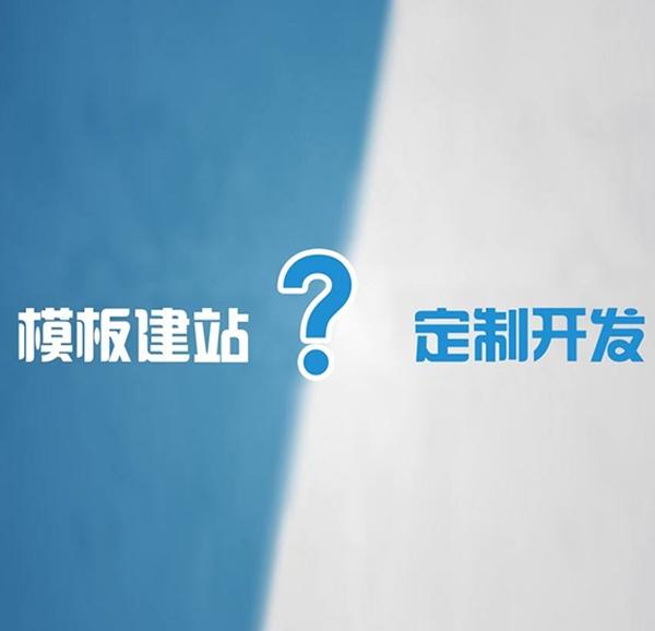 章丘网站制作设计公司