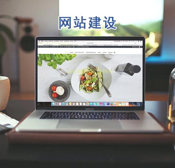 章丘建网站