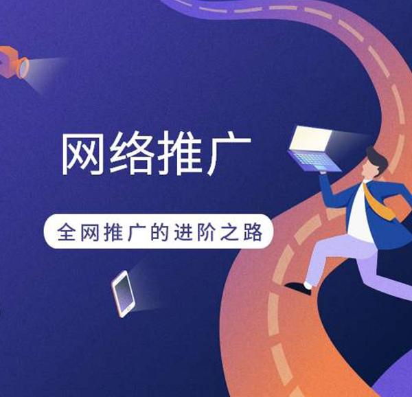 济阳网站策划